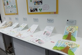 Outstanding picture books exhibited at EcoPro